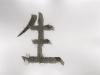Calligraphie6